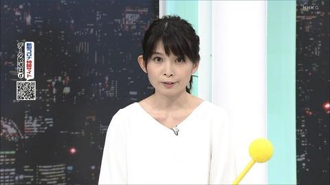 nakamura20053026