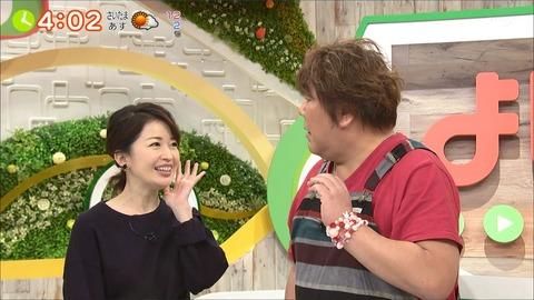 matsumaru20011302