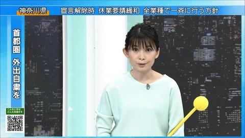 nakamura20052418