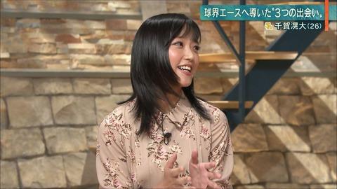 takeuchi19092609