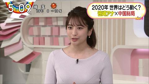 sasazaki20012020