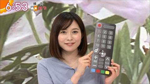 hisatomi20042106