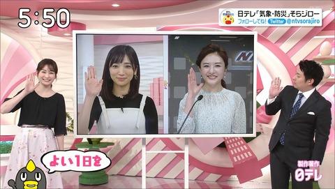 iwata20042435