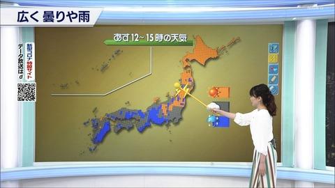 nakamura20053012