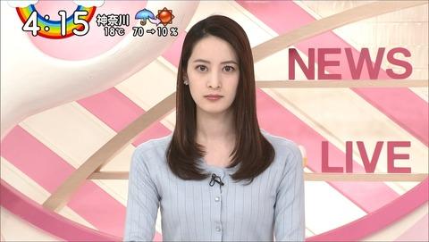 ushiro20021304