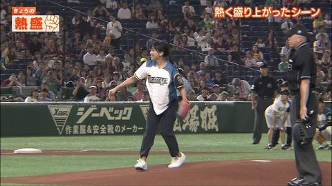 takeuchi19091149