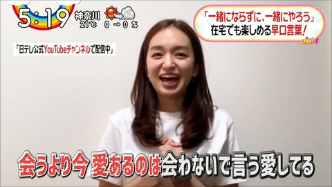 kosuge20041512