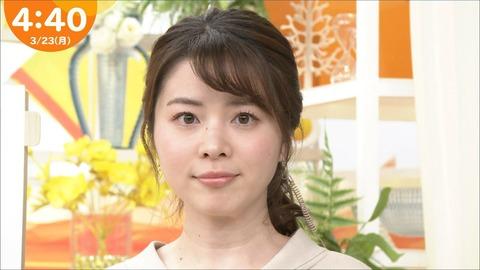 minagawa20032310