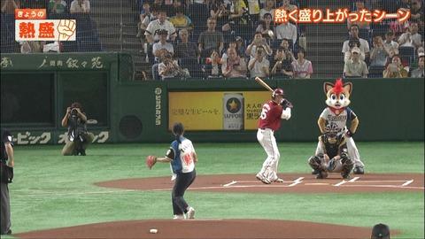 takeuchi19091140