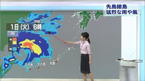 sekiguchi19092902