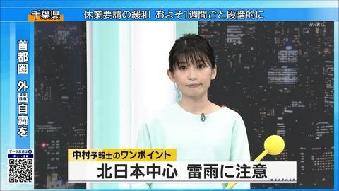 nakamura20052421