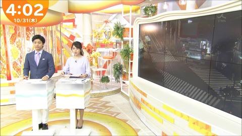 minagawa19103105