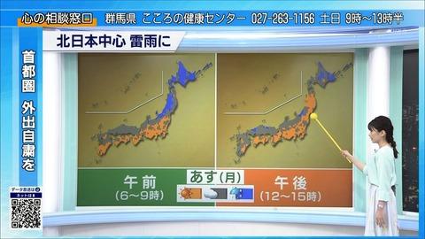 nakamura20052407