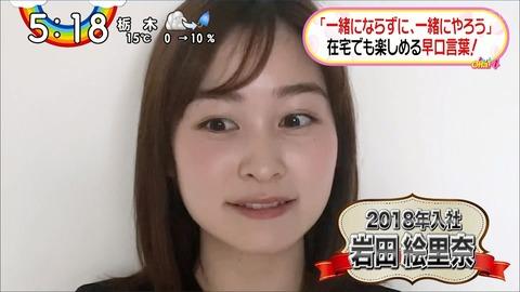 iwata20041722