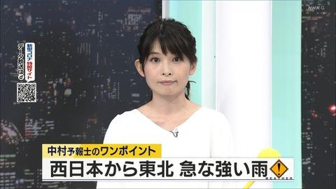 nakamura20053029