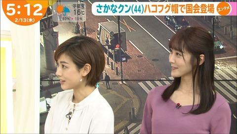kamimura20021329