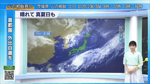 nakamura20052401