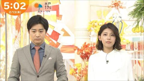 kamimura20021322