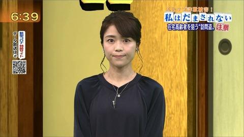 nakayama20032307