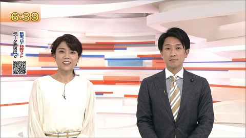 nakayama20031904