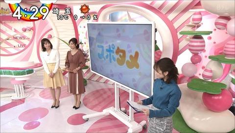 sasazaki20012010