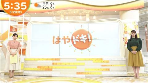minagawa20052852