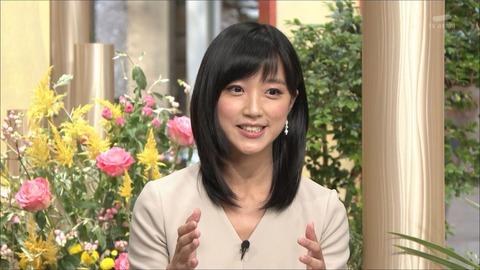 takeuchi19092732