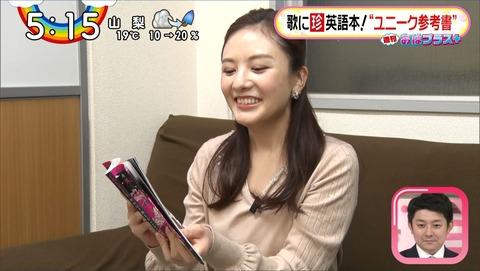 kosuge20041721