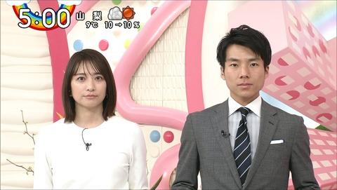 sasazaki20021021