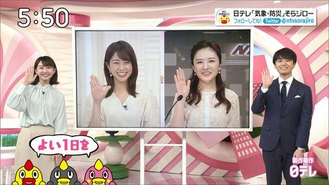 sugihara20052527