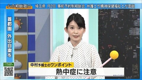 nakamura20051021