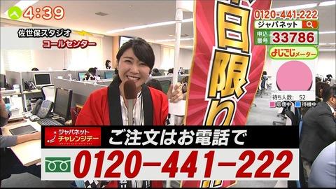 matsumaru20011305