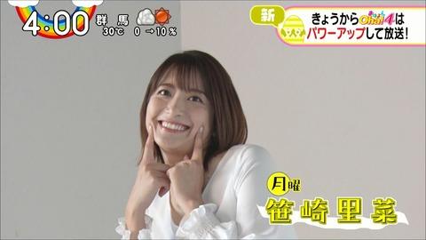 sasazaki19093003