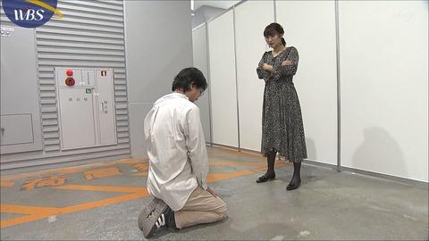 aiuchi19112909
