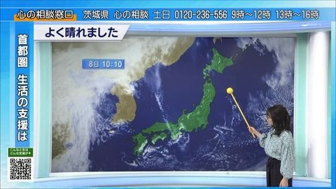 fukuoka20050801