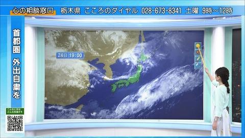 nakamura20052404