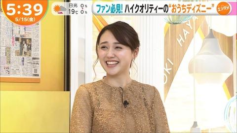 yamagata20051512