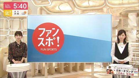 takeuchi19092903