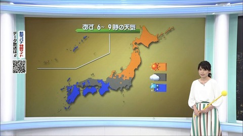 nakamura20053007