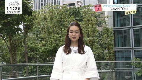 gotoh20052016