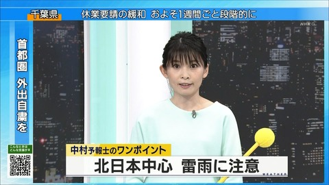 nakamura20052419