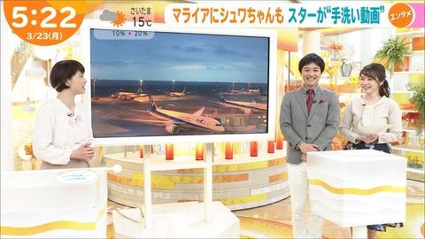 minagawa20032343
