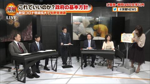 hatashita20022503