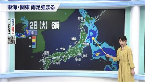 nakamura20053111