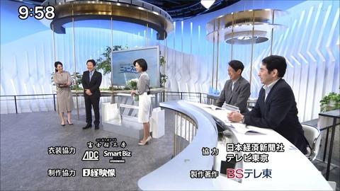 nishino20022922