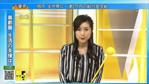 hirano20051805