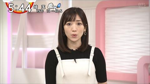 iwata20042430
