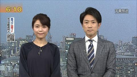 nakayama20032301