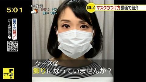 morimoto20022805