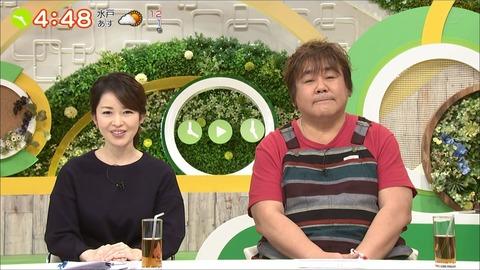 matsumaru20011307